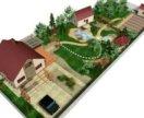 Проектирование загородных домов и участков