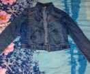 Джинсовая куртка короткая