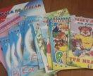 Книжки со слогами для обучения чтению