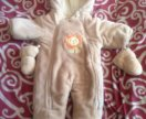 Комбез львёнок 74разм