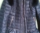 Куртка пуховик демисезонная