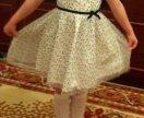 Платье на 3-5 лет.