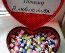 100 причин почему я тебя люблю