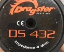 Dragster DS-432