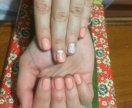 Маникюр и оформление для ваших ногтей!!!
