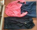 Пакет одежды 42 размер