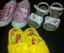 Обувь для дома и дачи