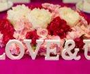 Флористика, оформление свадьбы живыми цветами