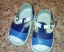 Новые сандали на первые шаги