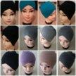 хиджабы