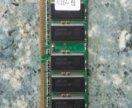 Оперативная память DDR 256 мб