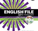 English File Beginner