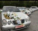 Аренда авто на Свадьбу и трансфер по кмв