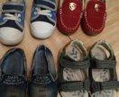 Обувь р 21,22 цена за все
