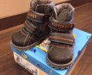 Ботинки детские, демисезонные, Котофей, 21 размер
