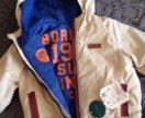 Куртка (двусторонняя) новая
