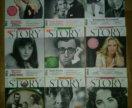 18 журналов Story