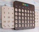 Необычныи календарь