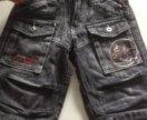 Шорты-бриджи джинсовые