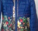 Куртка/Новая