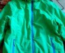 Куртка спортивная