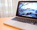 Продаю новый MacBook Pro 13