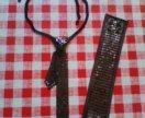 Колье и браслет