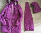 Слинг-куртка для беременных!!!