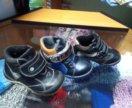 Ботиночки деми