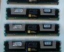 DDR2 ecc PC-5300 Kingston 1GB для серверов