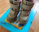 Зимние ботинки Котофей, размер 24 (15.5 см)
