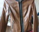Деми куртка