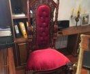 Продажа стула-трона