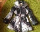 Куртка Деми 8-9л
