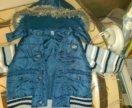 Новая куртка детская р..80