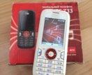 Сотовый телефон Мтс 733