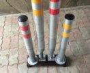 Парковочные столбики с отражателем