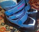 Ботинки для прогулок