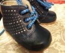Детские кожаные ботинки Котофей