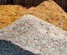 Песок щебень гравий и т.д