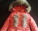 Зимний костюм + обувь