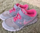 Кросовки Nike 31,5