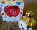 Nina от Nina Ricci парфюм, лимитированный выпуск.