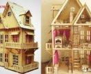 Чудо дом 76 см Кукольный домик