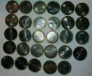 Монета области РФ
