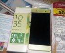 Sony Experia XA 3111 Gold