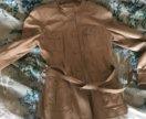 Кожаная куртка Lacoste