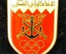 Сборная ВС Бахрейна