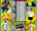 Альбом для монет и купюры футбол 2018