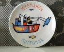 Декоративная тарелка Мурманск